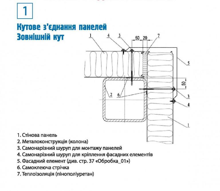 pic_catalog1-768x668
