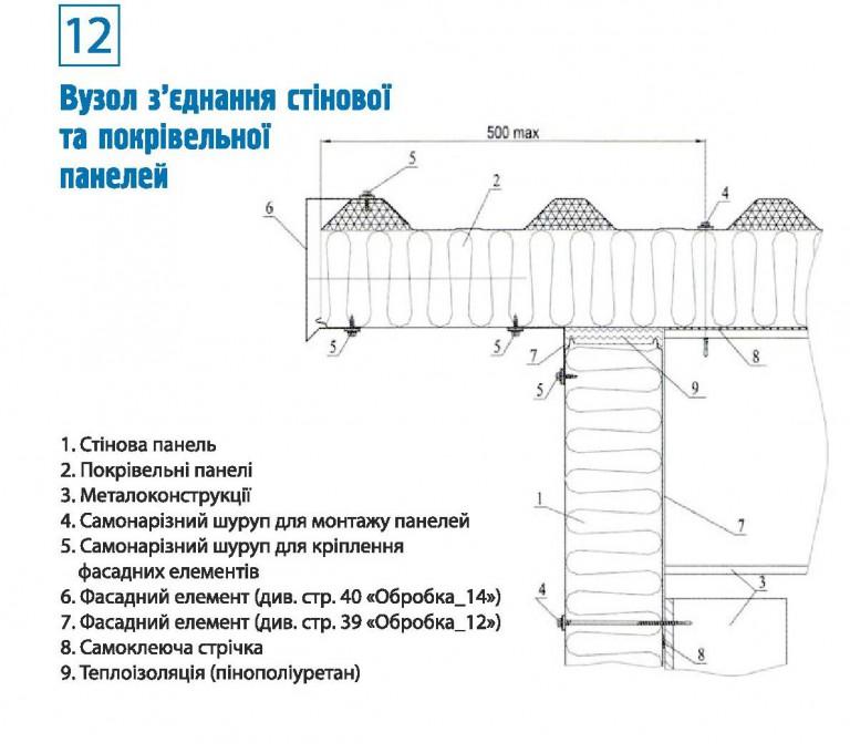 pic_catalog12-768x680